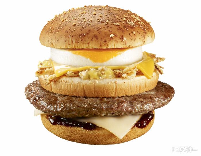Grand Canyon Burger