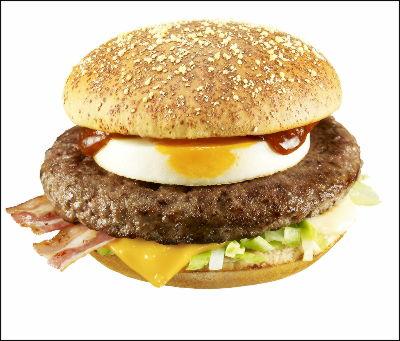 McDonald's Hawaiian Burger in Japan