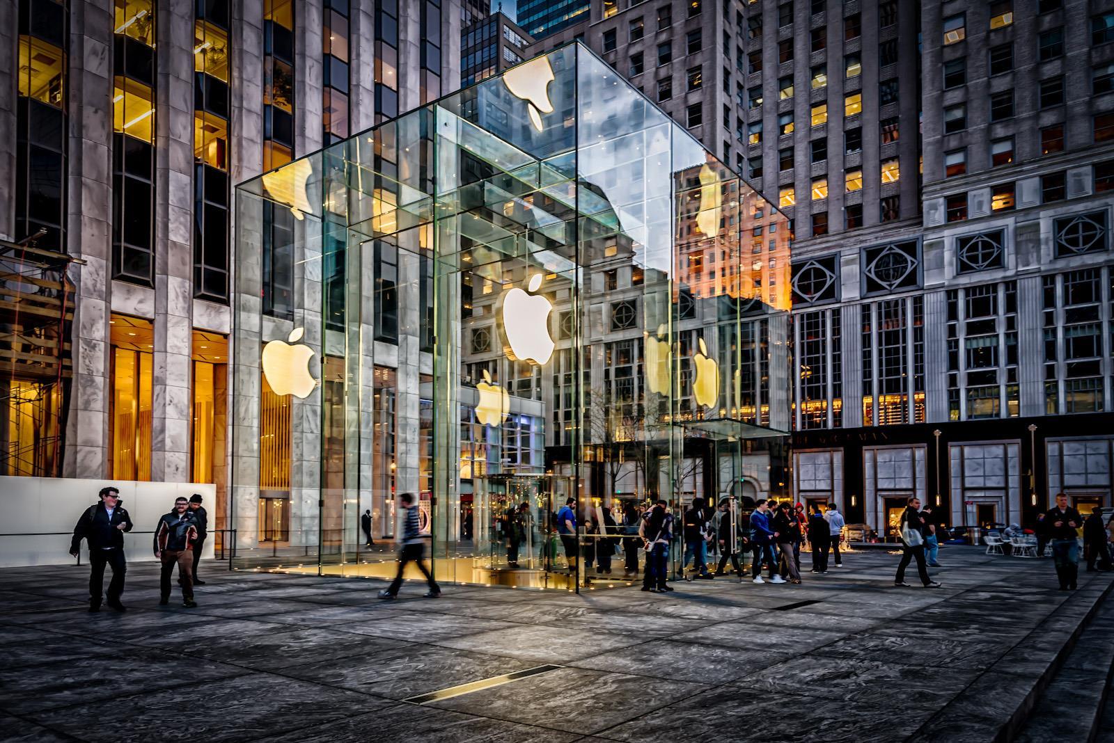 Apple Store in New York City