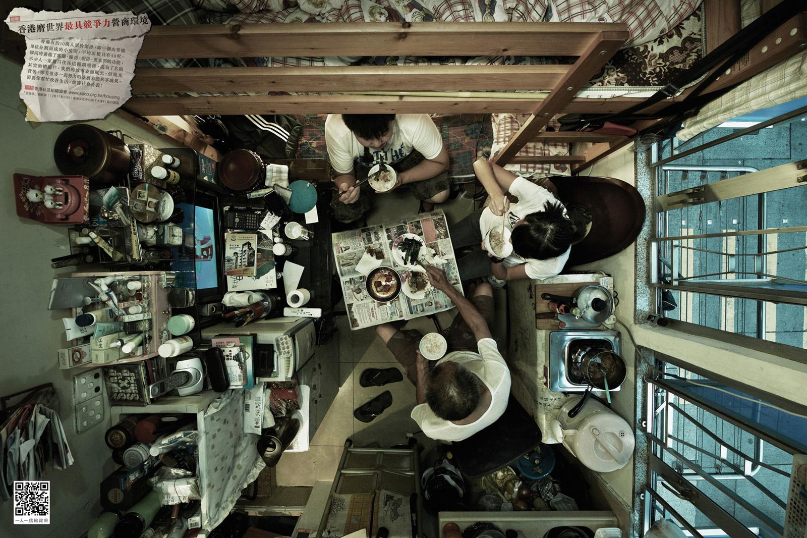 Crowded Apartment in Hong Kong (2)