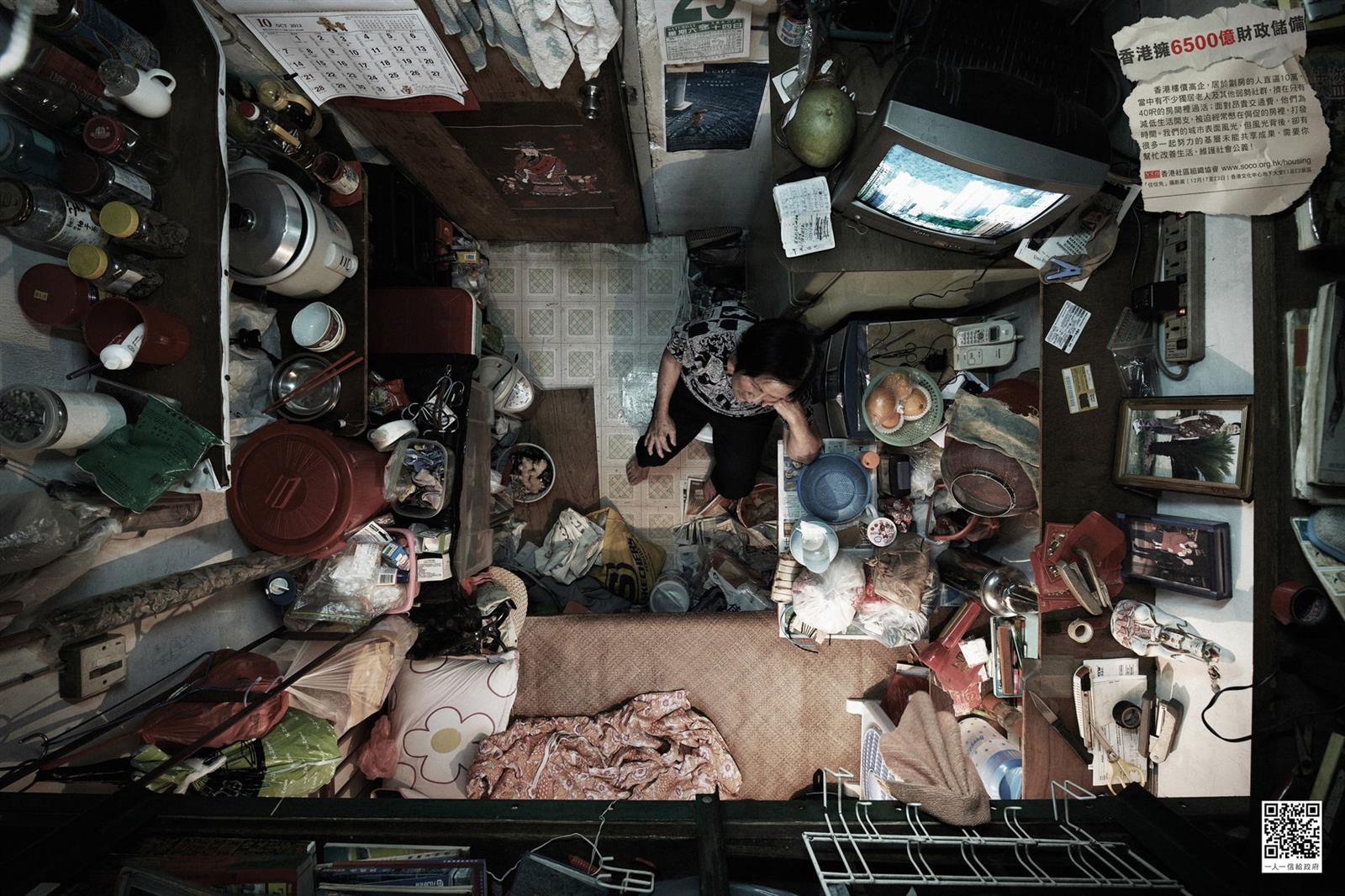 Crowded Apartment in Hong Kong (6)