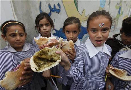 West Bank school lunch