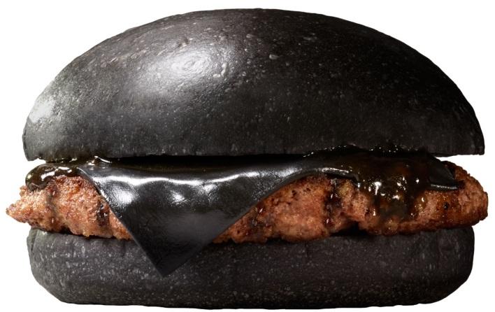Burger King Black KURO Pearl Burger