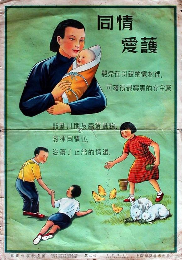 Chinese Parenting (2)