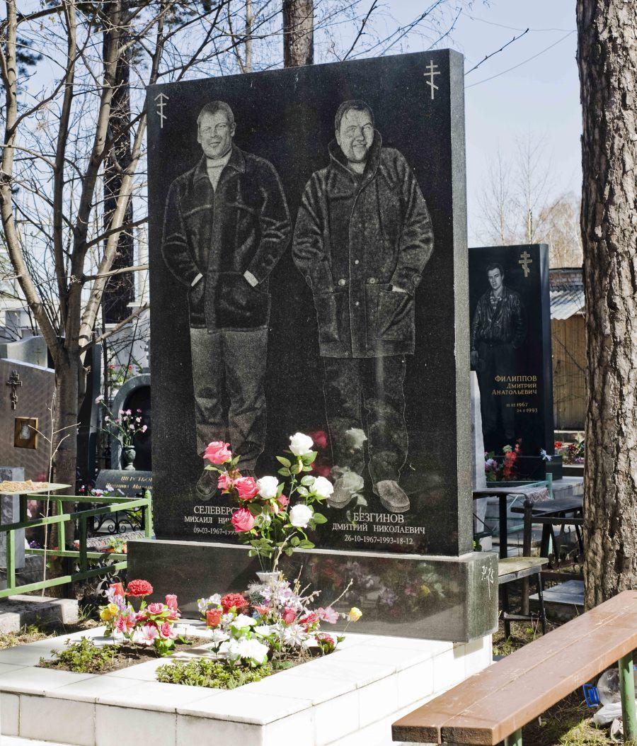 Russian Mafia Tombstone (15)
