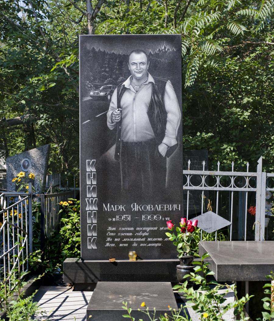 Russian Mafia Tombstone (2)