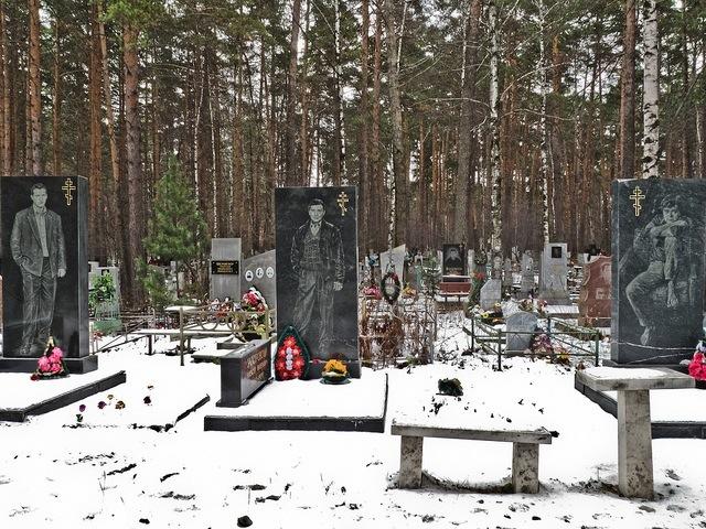 Russian Mafia Tombstone (20)