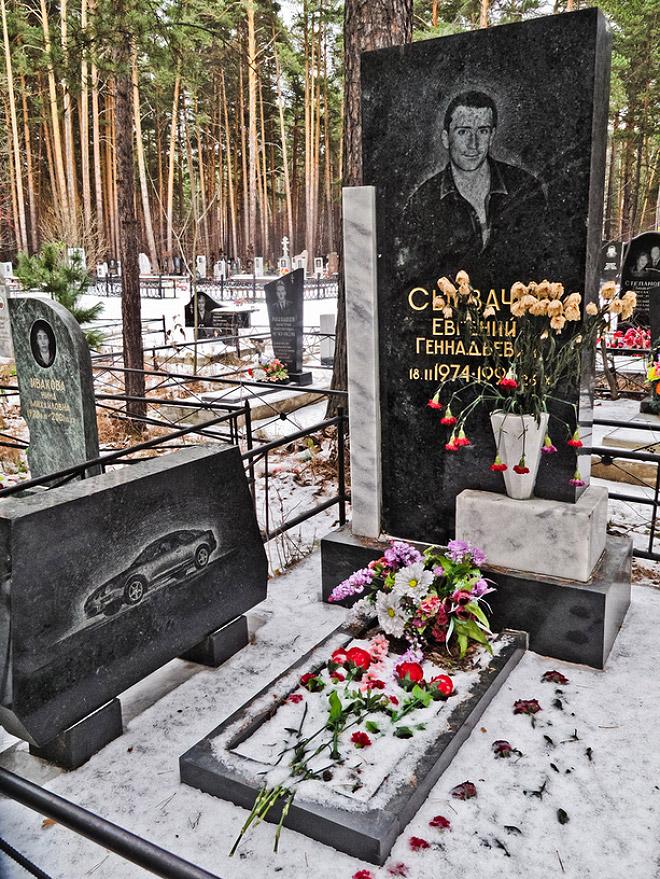 Russian Mafia Tombstone (4)