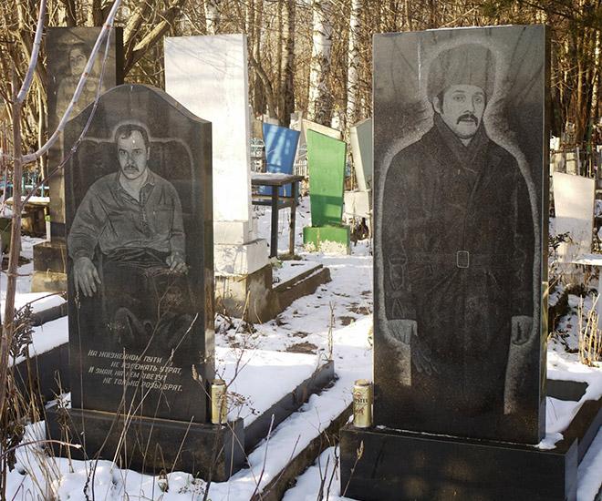 Russian Mafia Tombstone (6)