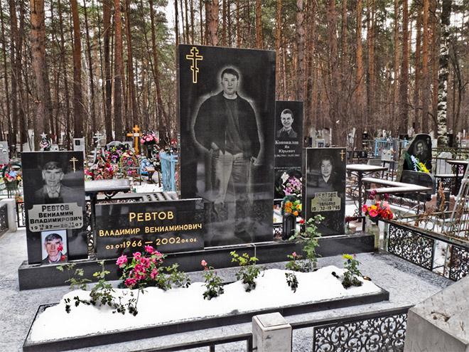 Russian Mafia Tombstone (7)
