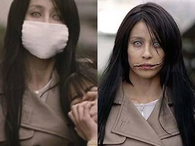 Kuchisake-Onna (Slit-Mouthed Woman)
