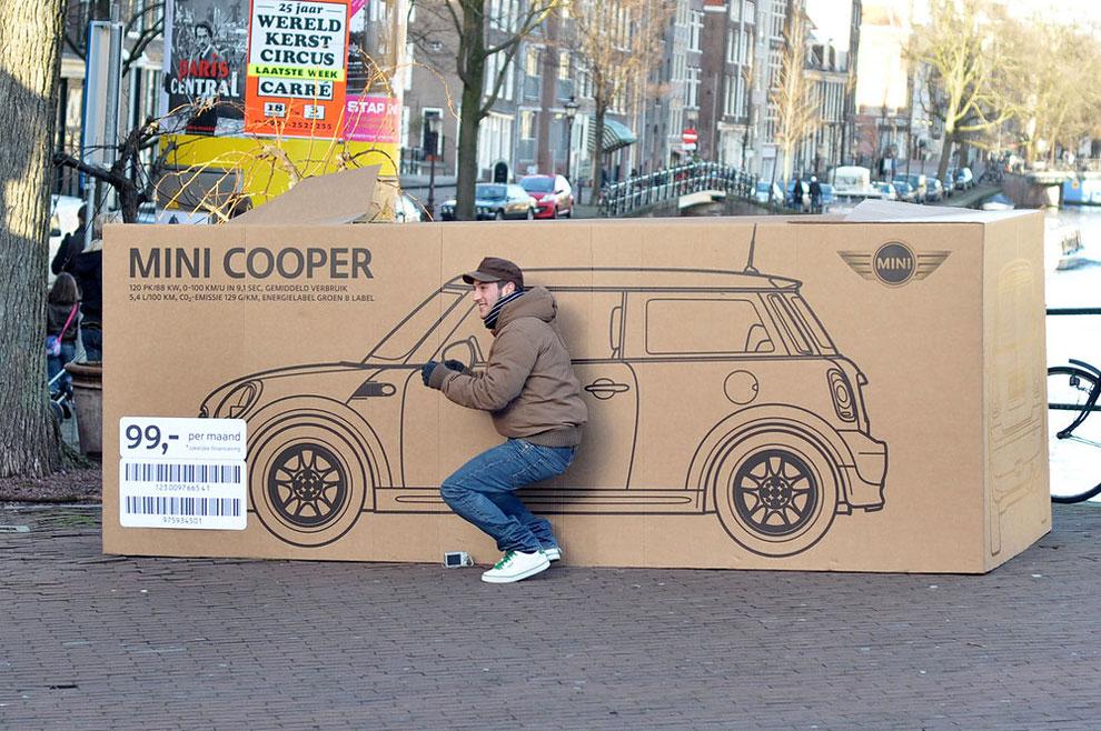 Mini Cooper Box (1)
