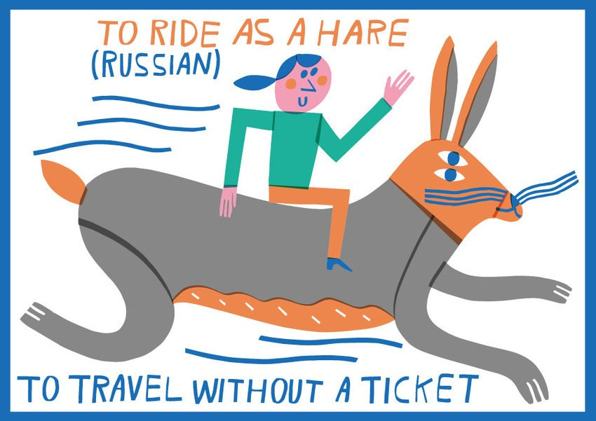 To ride as a hare