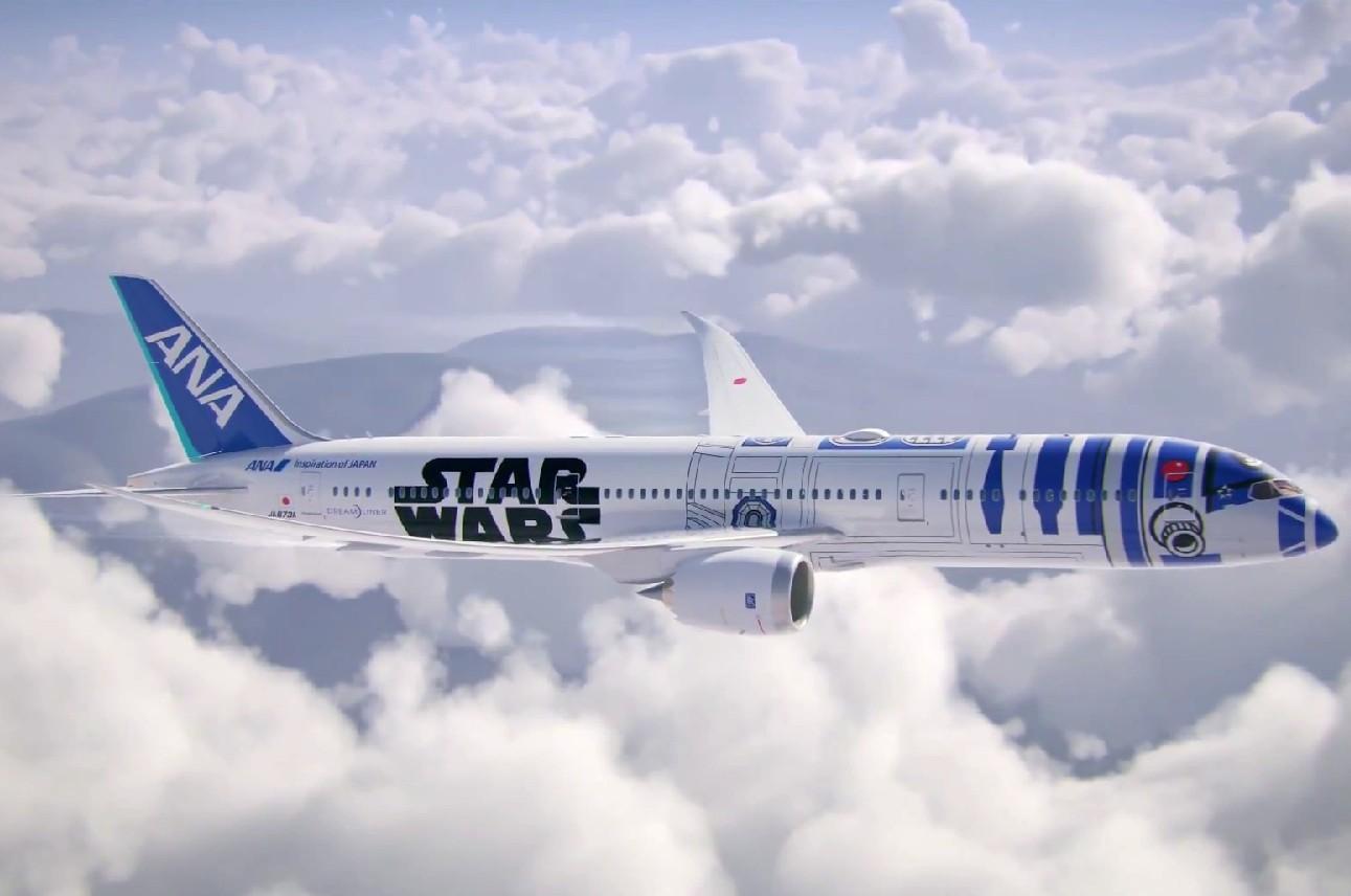 Star Wars R2-D2 Airplane 4