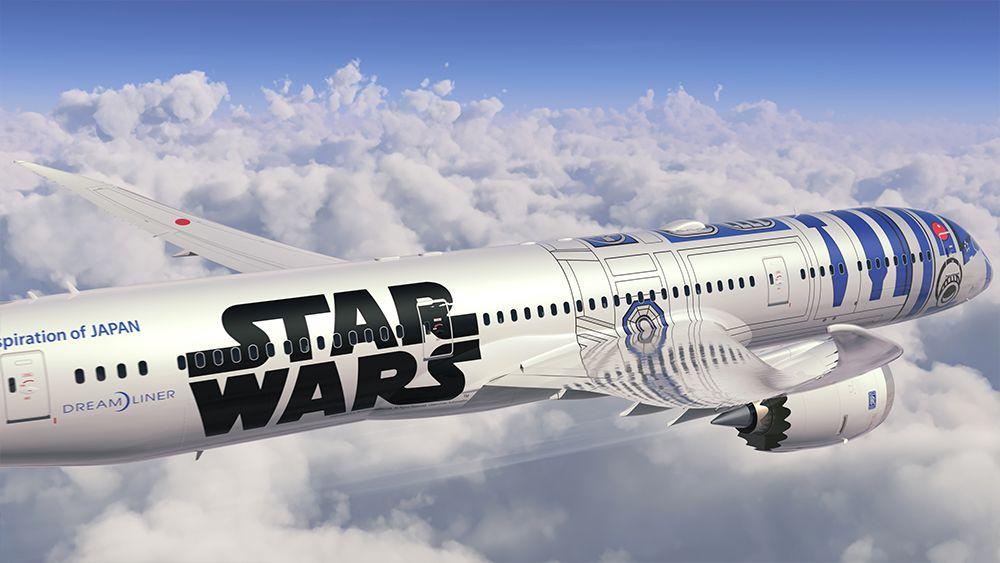 Star Wars R2-D2 Airplane 5